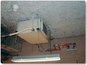 Подвесной тепловой насос малой мощности Ирис Конгресс Отель